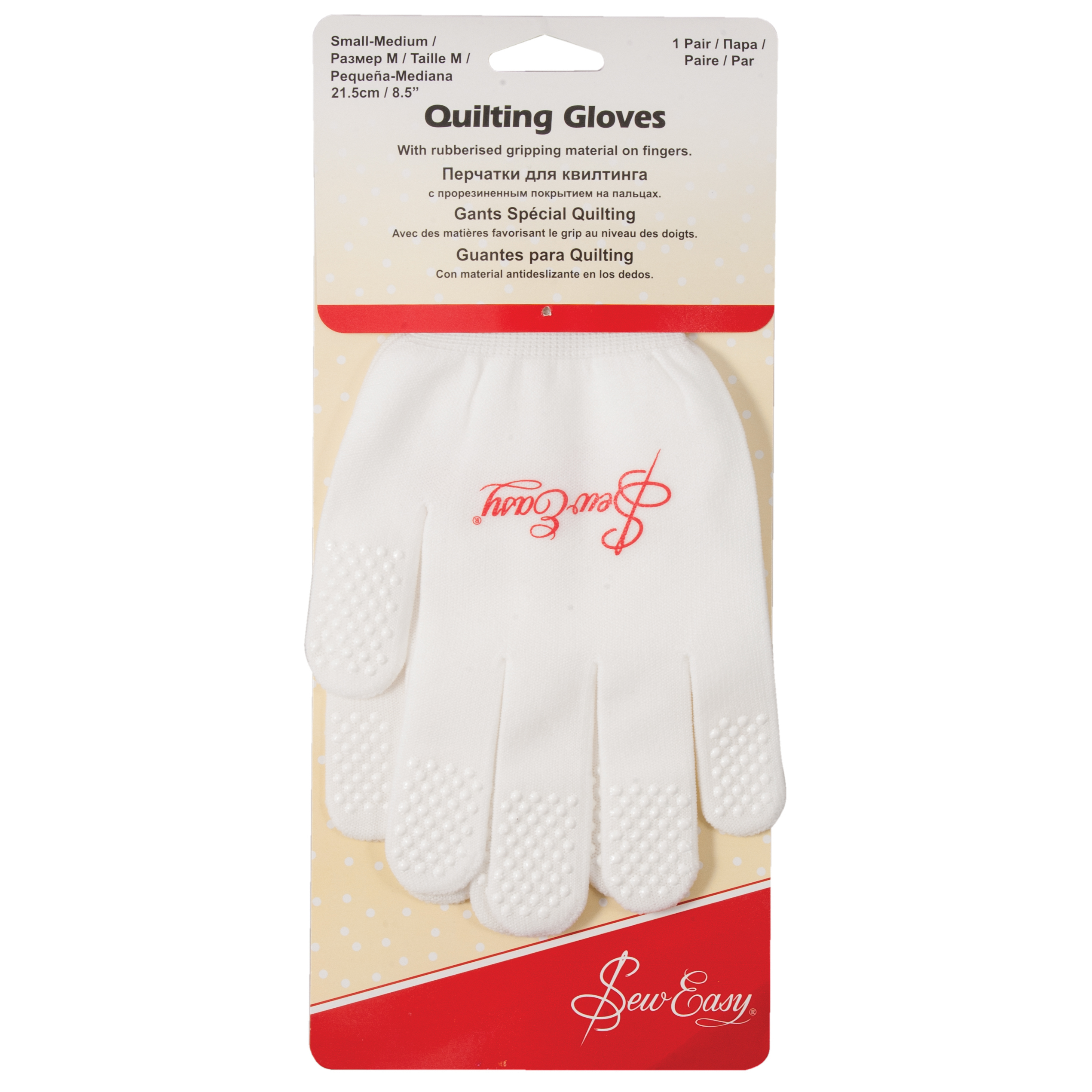 Gloves - Quilter's Small/Medium